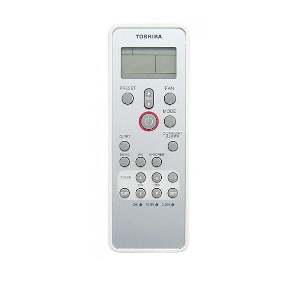 Nástěnná klimatizace Toshiba Digital Inverter R410A RAV-SM566KRT-E + RAV-SM564ATP-E dálkové ovládání