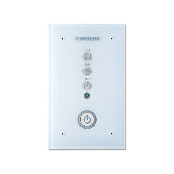 Přijímač signálu ovladače Samsung MRK-A10N